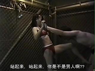 ?? Ballbusting (Chinese..